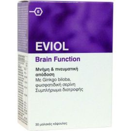 EVIOL Brain Function 30 soft gels