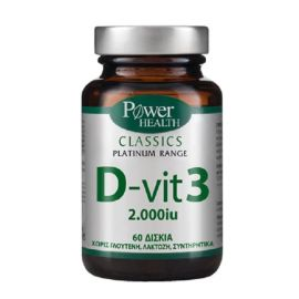 Power Health Classic Platinum Vitamin D3 2000IU 60 δισκία