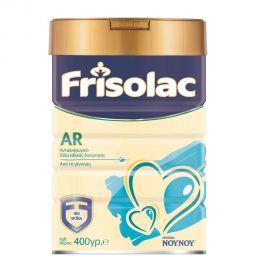 Frisolac AR 400gr ΑΝΤΙΑΝΑΓΩΓΙΚΟ