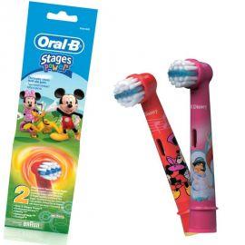 Oral-B ΑΝΤΑΛΛΑΚΤΙΚΑ Kids mickey mouce 2 τμχ