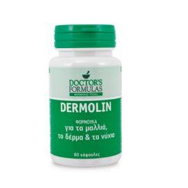 DOCTOR'S FORMULAS DERMOLIN 60 ΚΑΨΟΥΛΕΣ