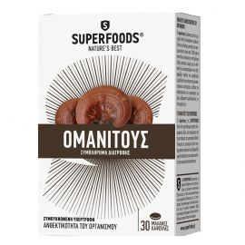 Superfoods Omanitus™-ΟΜΑΝΙΤΟΥΣ 350mg 30caps Eubias Ganoder
