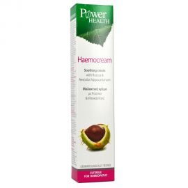 Power Health Haemocream 50ml ΑΙΜΟΡΟΪΔΕΣ
