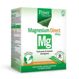 Power Health Magnesium Direct 350mg 30 sachets ΜΑΓΝΗΣΙΟ