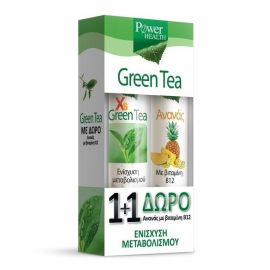 Power Health Green Tea XS 20 tabl+ΑΝΑΝΑΣ 20 tabl ΔΩΡΟ