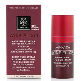Apivita Wine Elixir Wrinkle Lift Eye - Lip Cream 15ml