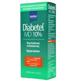 INTERMED DIABETEL MD CREAM 10% ΚΡΕΜΑ ΕΝΥΔΑΤΩΣΗΣ ΜΕ ΟΥΡΙΑ - 75ml