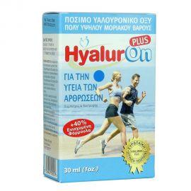 HyalurOn Plus Πόσιμο Υαλουρονικό Οξύ 30ml