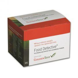 HIGHER NATURE Golden Test Ελεγχος Δυσανεξίας Τροφών