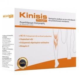 THS KINISIS PROGEN 30 sachets
