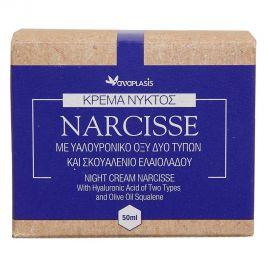 Anaplasis Μελένια Ομορφιά Κρέμα Νυκτός Narcisse–50 ml