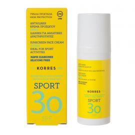 KORRES Sport Sunscreen Face Cream SPF30 Αντηλιακή Κρέμα Προσώπου Κίτρο για Αθλητές - 50ml