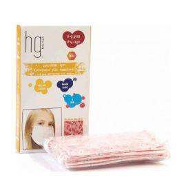 Hg Παιδικές Μάσκες Προστασίας 6-9 ετών για Κορίτσια 10τμχ