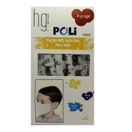 Hg Παιδικές Μάσκες Προστασίας 6-9 ετών για Αγόρια 10τμχ