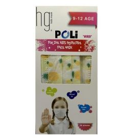 Hg Παιδικές Μάσκες Προστασίας 9-12 ετών για Κορίτσια 10τμχ