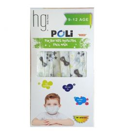 Hg Παιδικές Μάσκες Προστασίας 9-12 ετών για Αγόρια 10τμχ