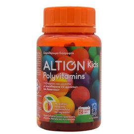 ALTION KIDS POLYVITAMINS 60 softgels