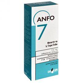 Uniderm Anfo 7 Liquido ΥΓΡΟ ΚΑΘΑΡΙΣΤΙΚΟ 200ml