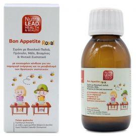 Pharmalead Bon Appetite Royal - 100ml