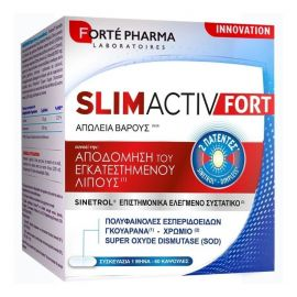Forte Pharma Slimactiv Fort Απώλεια Βάρους 60caps