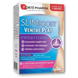 Forte Pharma SlimBoost Ventre Plat 60caps ΕΠΙΠΕΔΗ ΚΟΙΛΙΑ