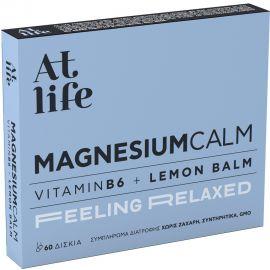At Life Magnesium Calm Vitamin B6 & Lemon Balm 60 κάψουλες