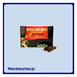 SANTAROME ROYAL SHII-SENG 20 amp.