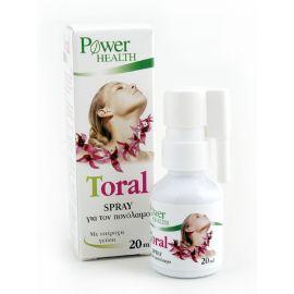 POWER HEALTH Toral 20ml