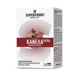 Superfoods Κάψουλες Κανέλας Extra Eubias™, 50 caps