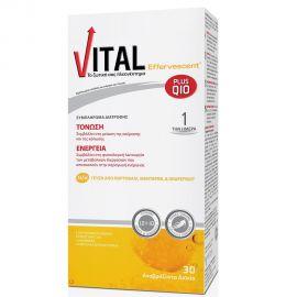 Vital Plus Q10, 30 efferv. tablets (αναβράζοντα δισκία)