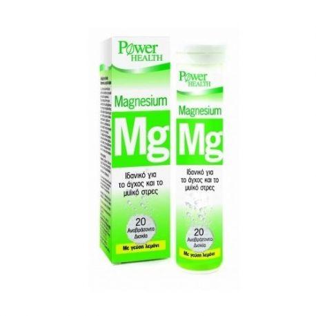 POWER HEALTH Magnesium 220 mg 20 Αναβράζοντα