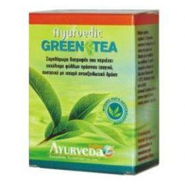 Himalaya Green Tea (Πράσινο Τσάι)