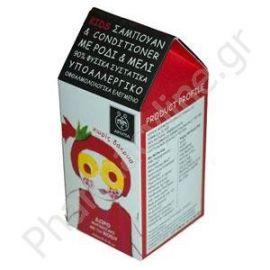 Apivita Kids Σαμπουάν & Conditioner Ρόδι & Μέλι 250ml