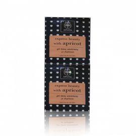 APIVITA Express Beauty, Gel Ήπιας Απολέπισης με Βερύκοκο, 2x8ml