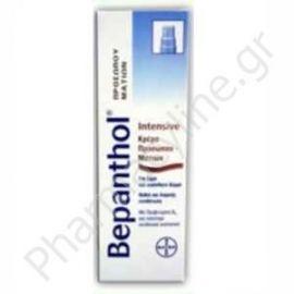 Bepanthol Intensive Eye Cream κρέμα προσώπου ματιών, 50ml