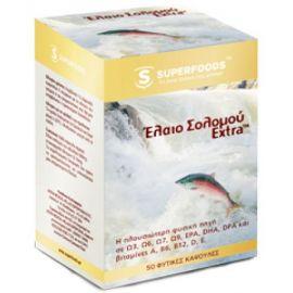 Superfoods ΕΛΑΙΟ ΣΟΛΩΜΟΥ Extra™, EUBIAS, 50caps