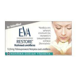 Intermed Eva Restore Κολπικά Υπόθετα, pH 3.8, 10 κολπικά υπόθετα