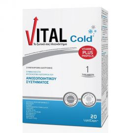 Vital Cold 20 lipid caps