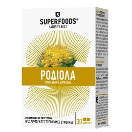 Superfoods Χρυσή Ρίζα Rhodiola 250mg, 30caps