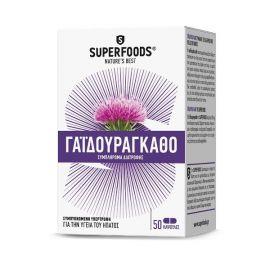 Superfoods Milk Thistle Γαϊδουράγκαθο EUBIAS™, 300mg, 50ca