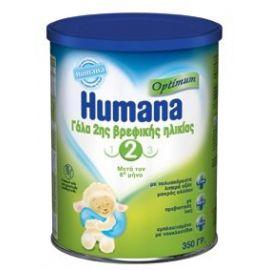 Humana No 2 350gr