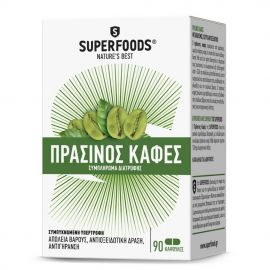 SuperFoods Πράσινος Καφές 90tabs Green Coffee