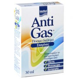 Intermed Anti Gas Σταγόνες 30 ml