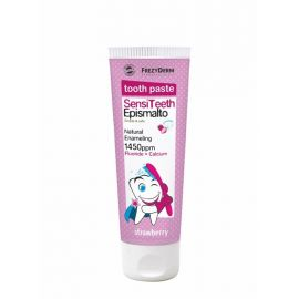 FREZYDERM Sensiteeth Epismalto Toothpaste (ΟΔΟΝΤΟΚΡΕΜΑ) 1450 ppm