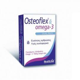 Health Aid OSTEOFLEX & OMEGA 3 750mg 60 caps