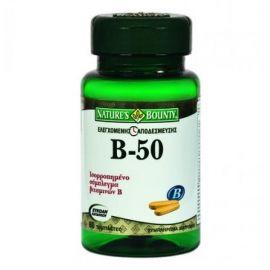 Nature's Bounty Έλαιο Σολωμού 1000 mg 30 caps