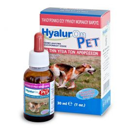 Hyalos HyalurOn Pet 30ml